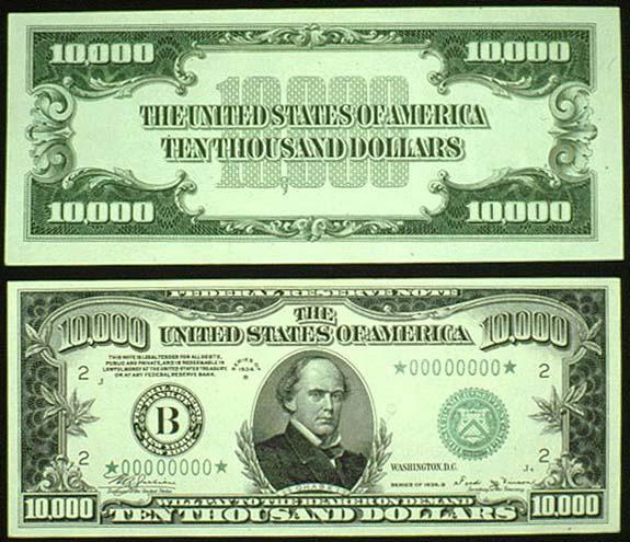 купюра 10000 долларов