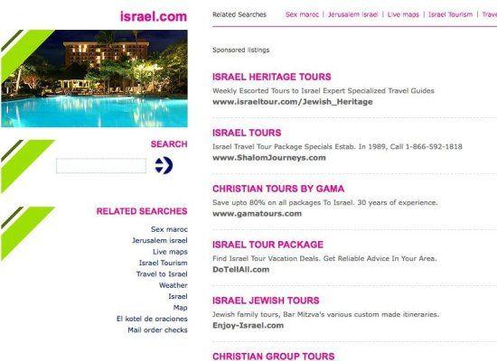 israel.com