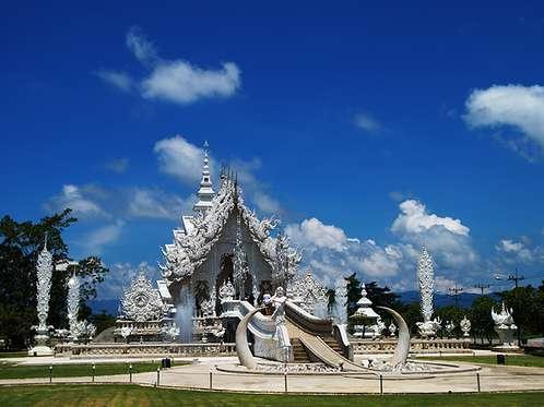 Ват Ронг