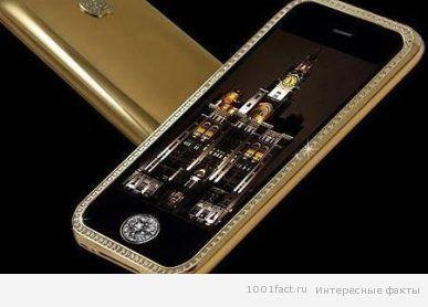i-phone