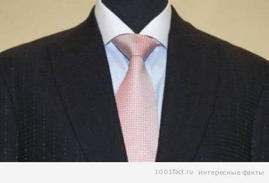 suit-title