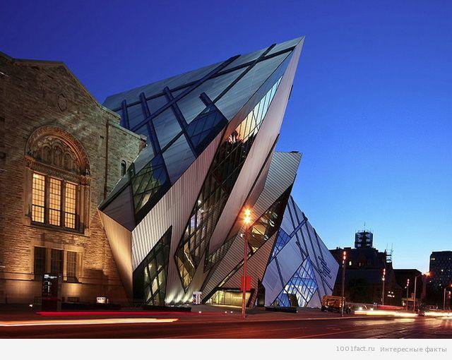 Онтарио_Королевский музей