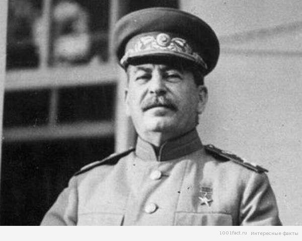 о личности Сталина