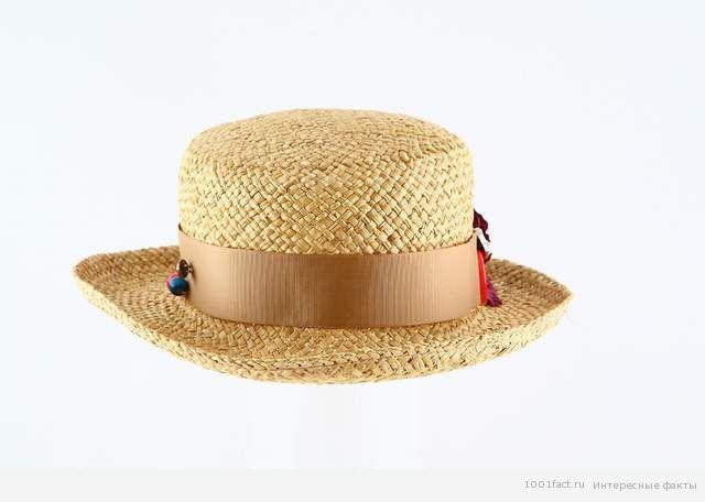 факты_шляпа из соломы