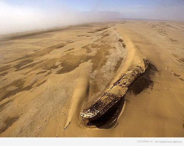 корабль в песках_остров Сейбл