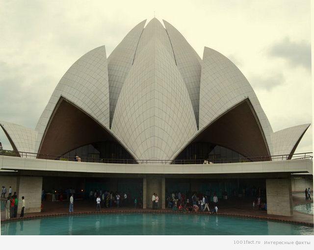 сооружения_факты о храме лотоса в Индии