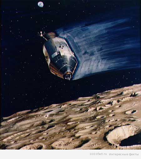 авария на Аполлон-13