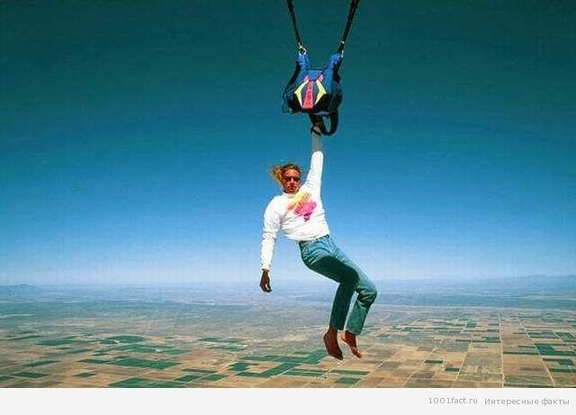 экстрим_парашютный спорт