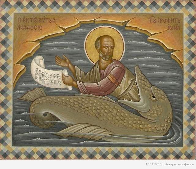 Библия_пророк Ион
