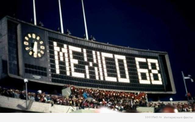 Олимпиада 68_Мехико