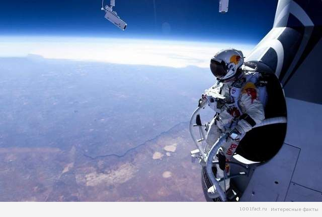 о парашютном спорте