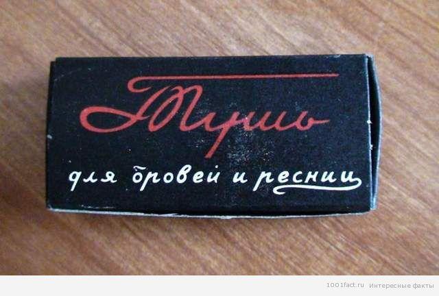 """тушь """"Ленинградская"""""""