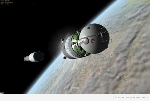Орбитер