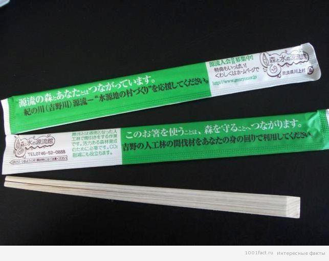 палочки для еды_Япония