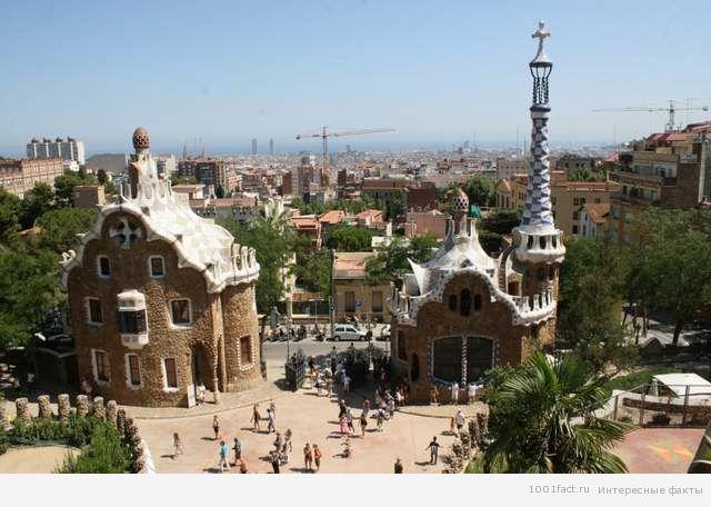 о парке в Барселоне