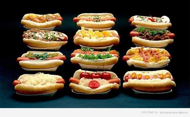 разные хот-доги