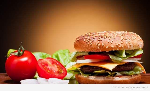состав гамбургера
