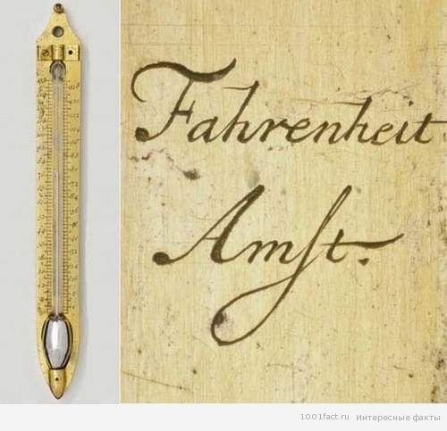 ценный градусник Фаренгейта