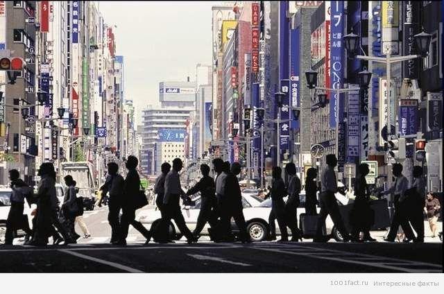 о Токио