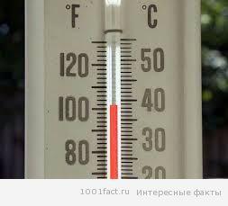 о термометре
