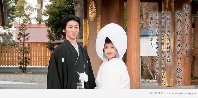 свадьба в Японии