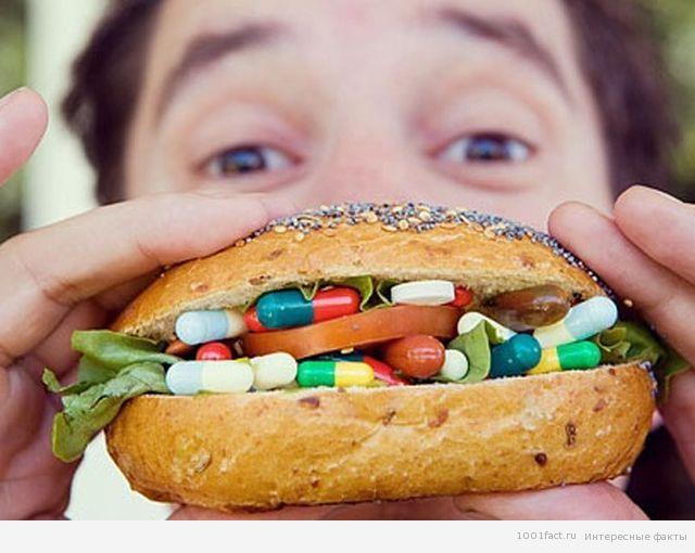 о витаминах