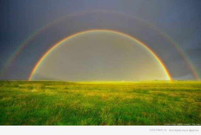 о радуге