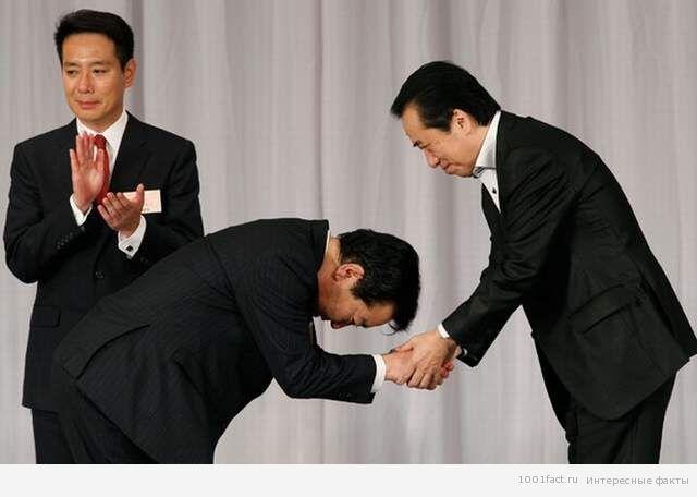 японский труд