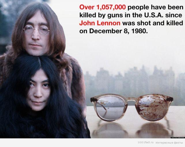 Д. Леннон и Й. Оно