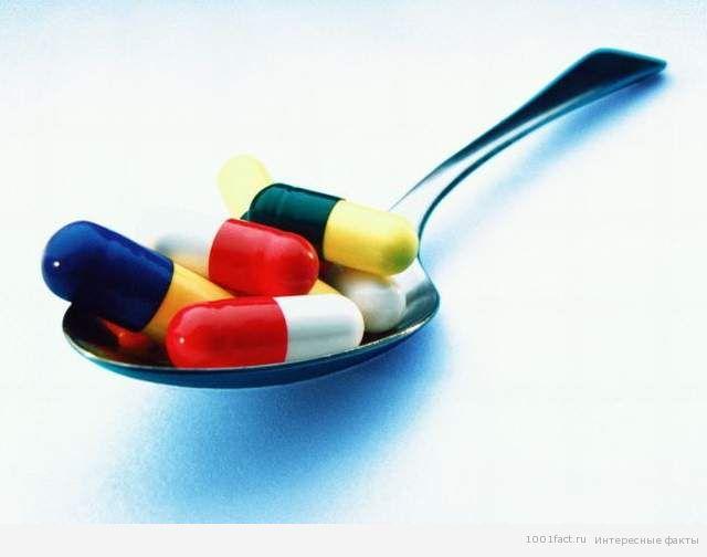 витамины и лекарство