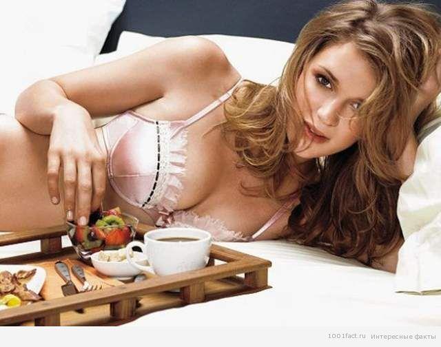 пища и секс