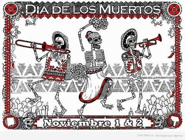 символ Мексики