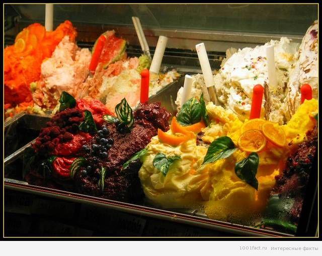 мороженое в кафе Coromoto