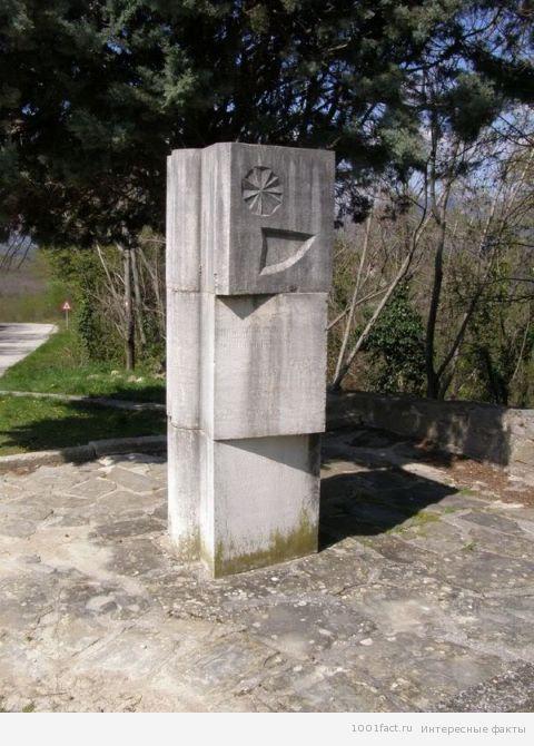 памятник сопротивления и свободы