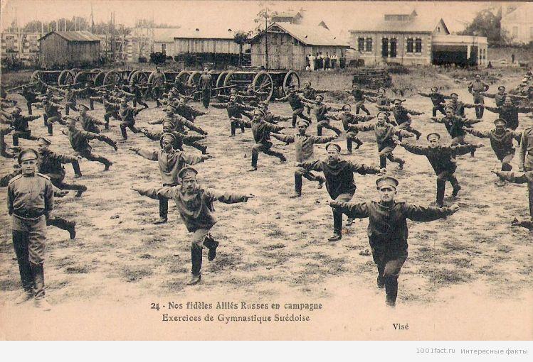 первая ритмическая гимнастика