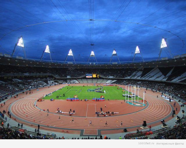 стадион для проведения соревнований