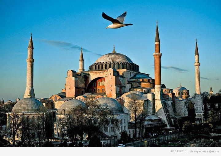 про собор в Константинополе