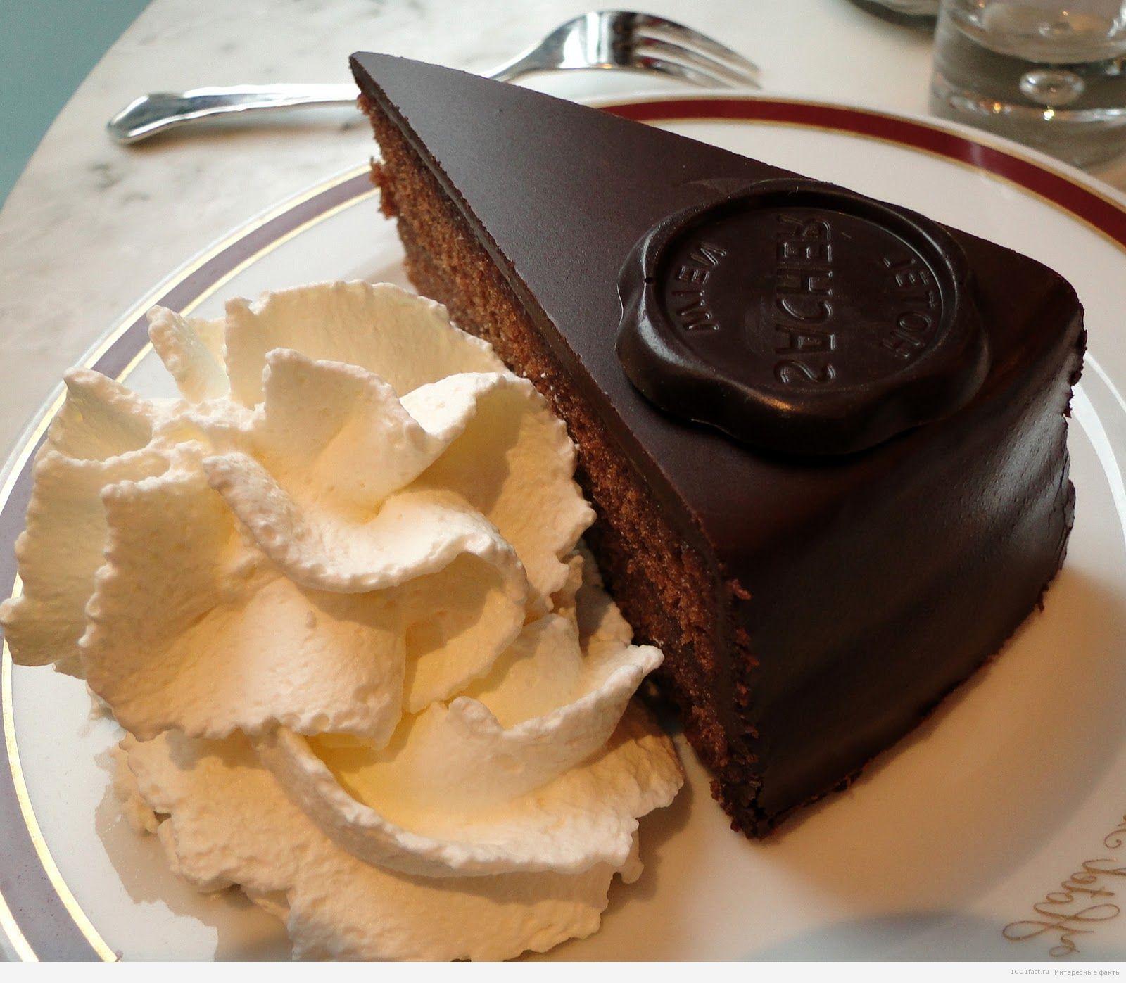 Венский торт Захер
