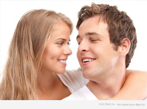 ревность и любовь