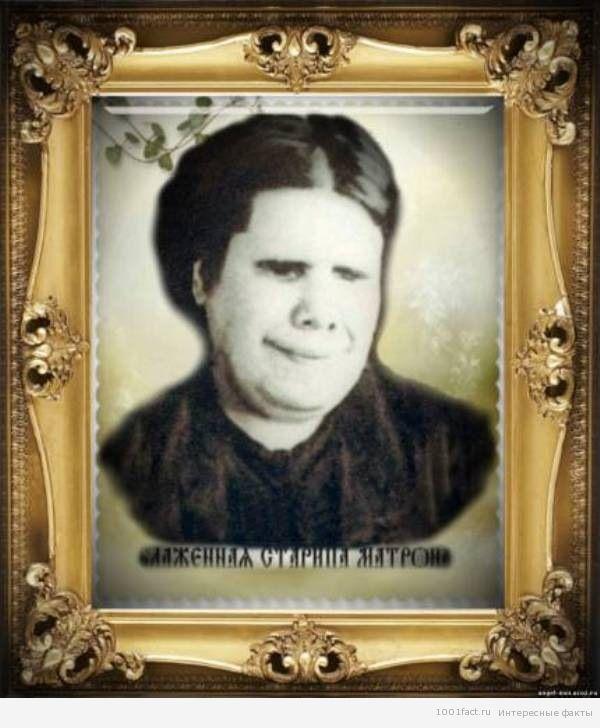 Матрона Московская