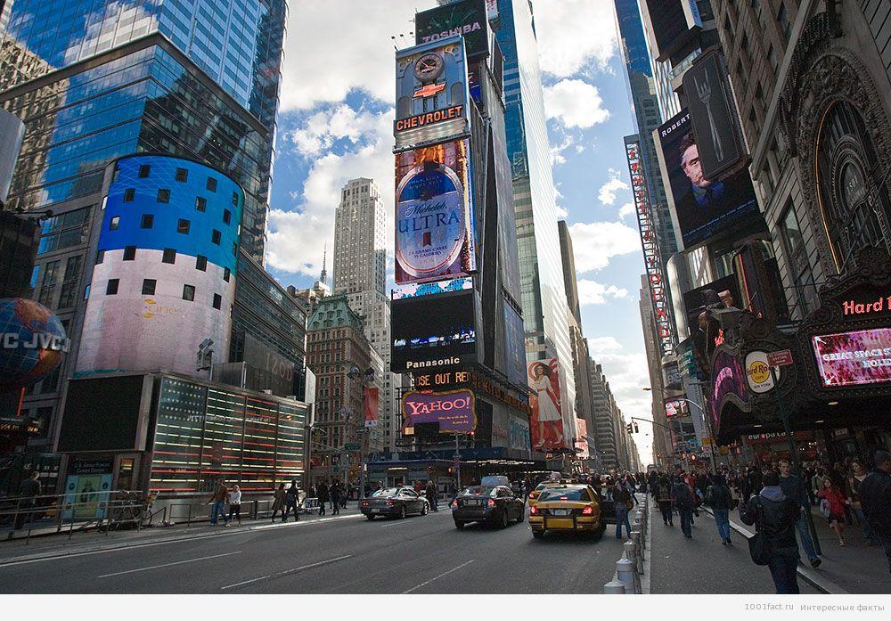 улицы Манхеттена