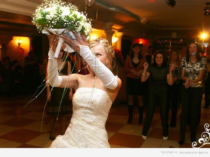бросание букета невесты_забава