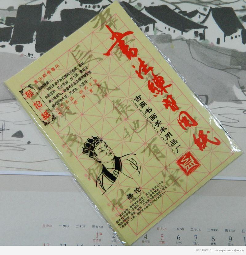 сувенирная продукция с изображением Цай Луня