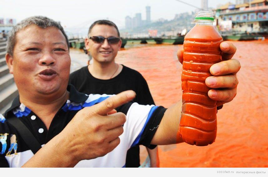 продажа туристам воды красного цвета
