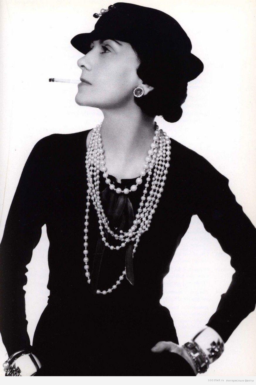 мода от Коко Шанель