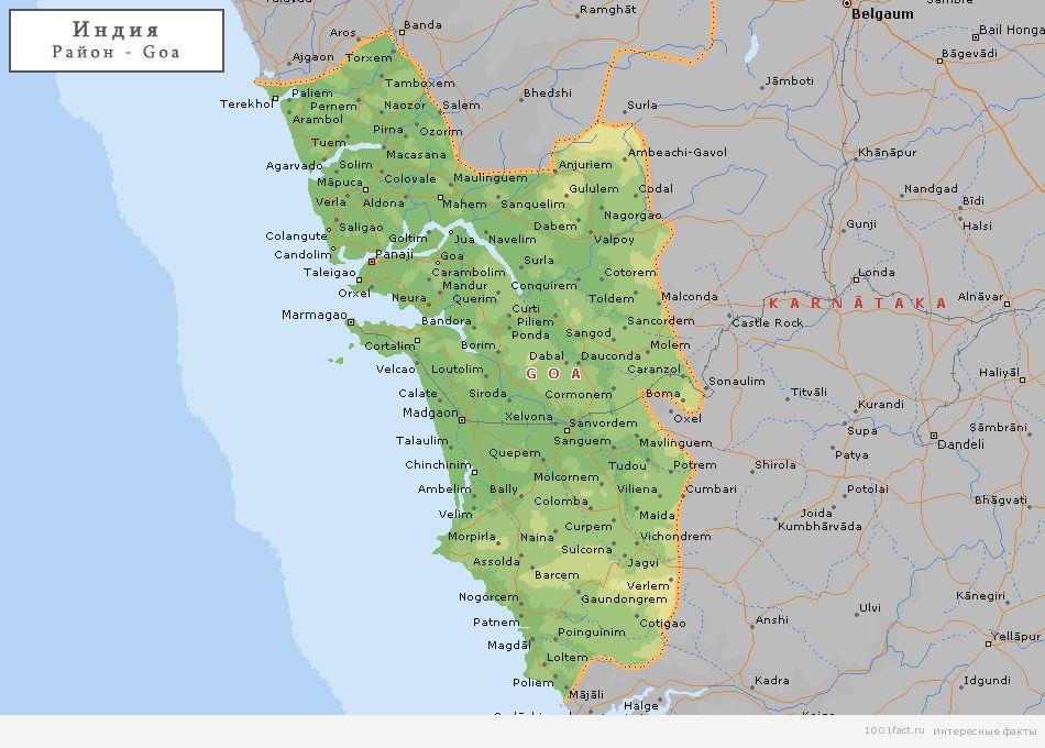 карта_Гоа