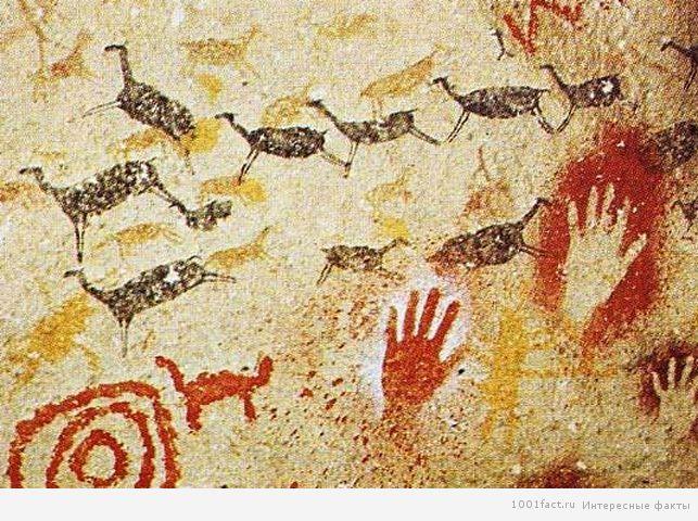 изображения в пещере