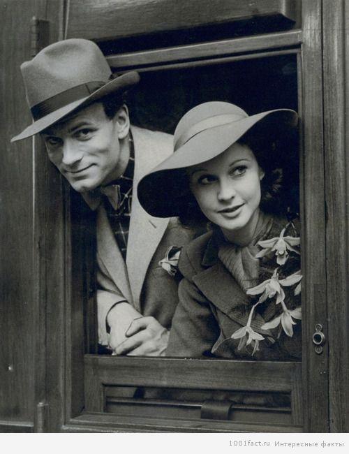 В.Ли и Л.Оливье
