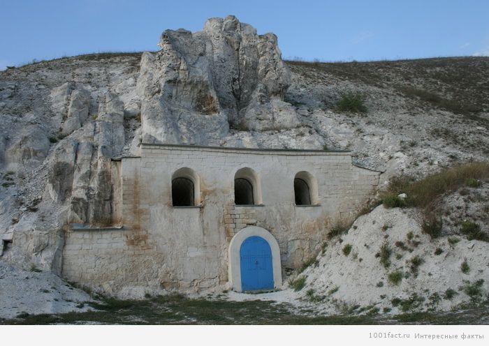 историческое место на Земле
