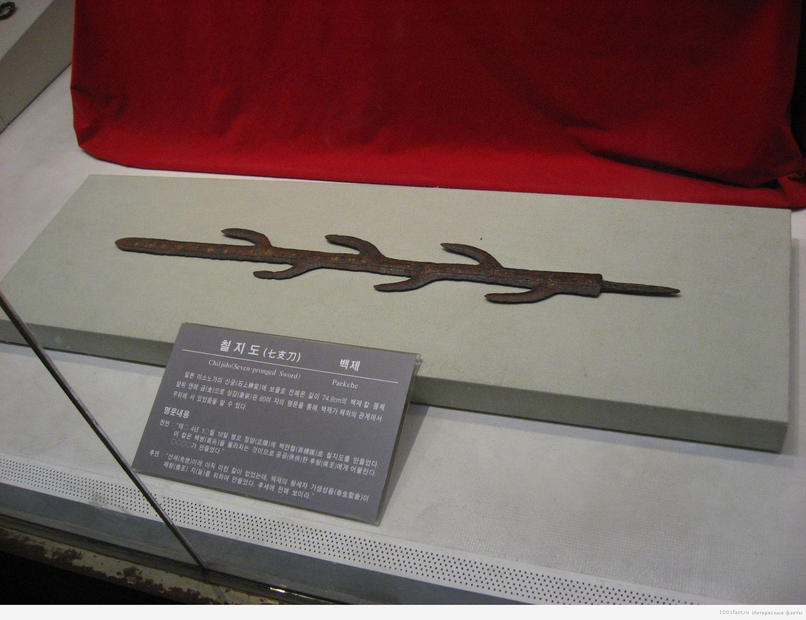 меч Япония